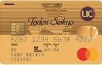 ゴールドカードの取扱概要一覧