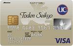 一般カードの取扱概要一覧